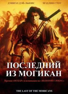 фильмы про ковбоев