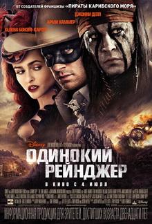 фильмы про ковбоев про дикий запад