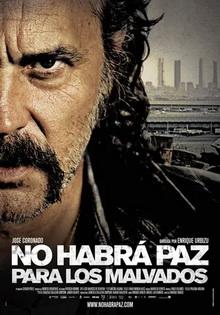 испанские триллеры лучшие список