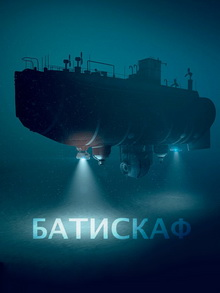 русские фильмы 2021 уже вышедшие