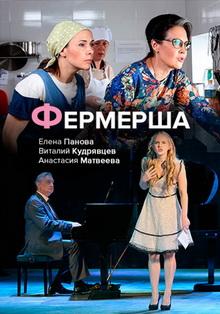 самые ожидаемые фильмы 2021 российские
