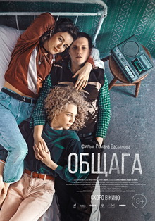 русские фильмы 2021 которые уже вышли
