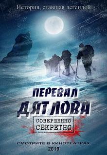 русские фильмы 2021 новинки