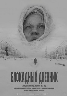 кино 2021 русское