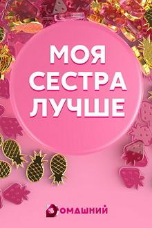 мелодрамы русские многосерийные про любовь 2021