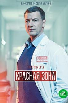 мелодрамы русские про любовь 2021