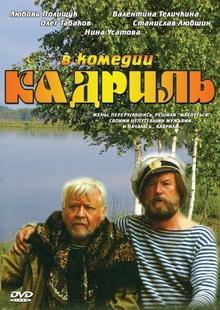 фильмы про любовь и деревню русские мелодрамы односерийные