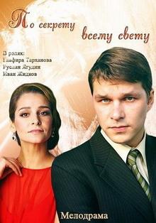 фильмы про деревню и любовь русские мелодрамы до слез
