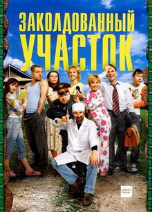 фильмы про деревню