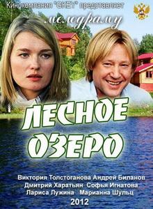 хорошие фильмы которые стоит посмотреть российские про деревню