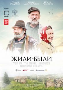 русские комедии про деревню чтобы поржать до слез