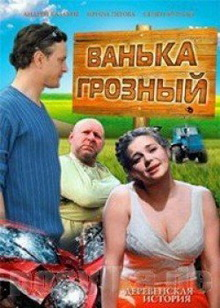 русские фильмы про деревню