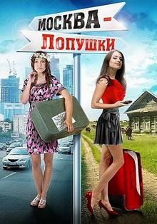 русские фильмы про деревню и деревенскую жизнь