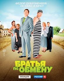 фильмы про деревню и любовь российские