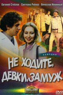 советские фильмы про деревню село и любовь 1950 1986 годы