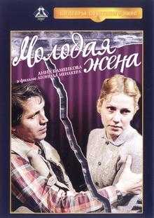 фильмы советские про деревню 80 90 душевные