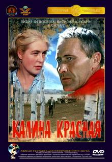 лучшие советские фильмы про деревню