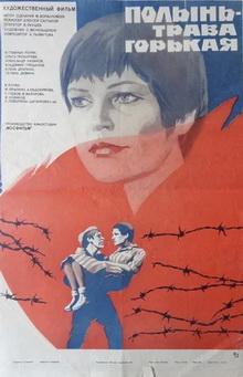 фильмы про деревню советские список