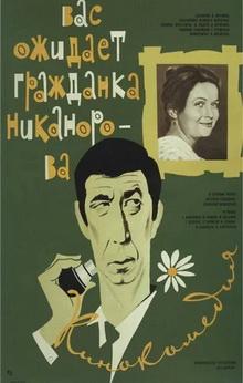 фильмы про село и деревню советского союза