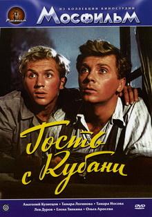 советские фильмы про колхоз и деревню