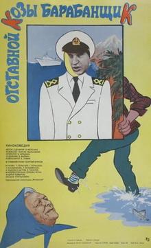 комедии советские очень смешные про деревню