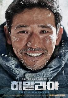 фильмы про альпинистов