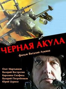 фильмы про афганистан русские