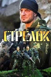 фильмы про чечню российские