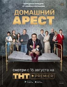актер бурунов сергей фильмография