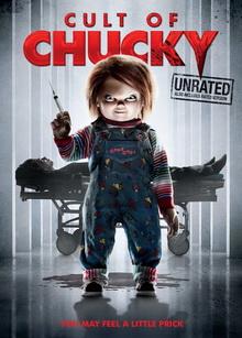 ужасы про кукол