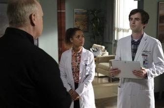 хороший доктор 5 сезон дата выхода
