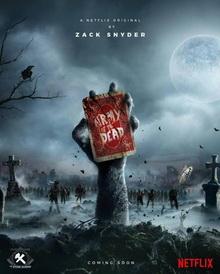 фильмы про зомби 2021
