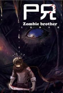 фильмы про зомби 2021 новинки
