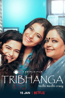 новые индийские фильмы 2021