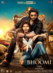 индийские фильмы 2021 года