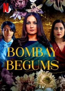 индийские сериалы новые 2021 года которые выходят