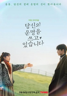 корейские сериалы 2021