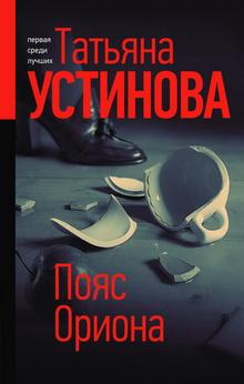 русское кино 2021 детективы