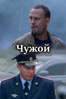 детективные сериалы россия 2021 которые уже можно посмотреть