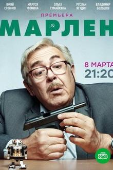 российские криминальные сериалы 2021