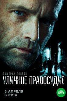 русские криминальные сериалы 2021 года которые уже вышли