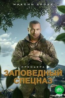 криминальные сериалы 2021 года новинки русские