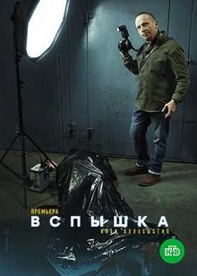 все российские сериалы боевики 2021