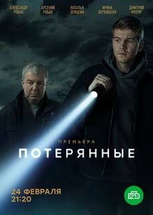 русские сериалы 2021 года боевики