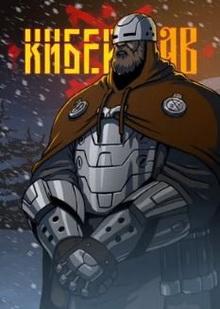 российские мультфильмы 2021
