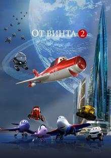 мультфильмы 2021 россия