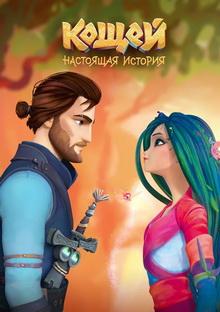 лучшие российские мультфильмы 2021