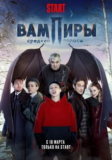 новые сериалы 2021 русские комедии