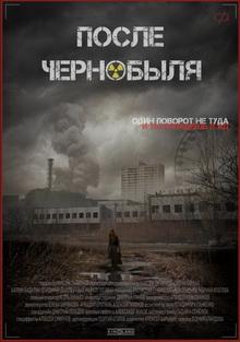 лучшие российские ужасы 2021