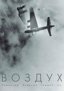 русские фильмы 2021 военные